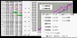 2013-12-28_8-47-28_No-00.jpg