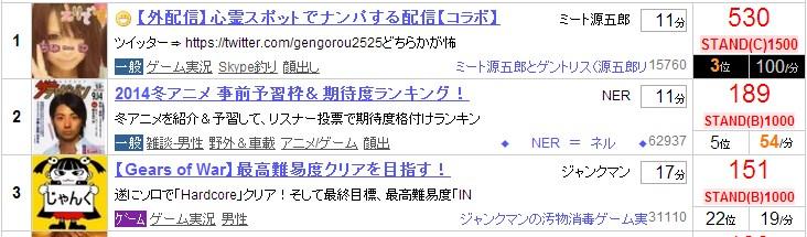 2013-12-30_20-12-47_No-00.jpg