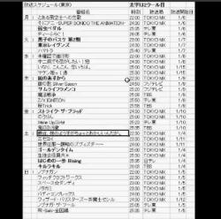 2013-12-30_20-8-6_No-00.jpg