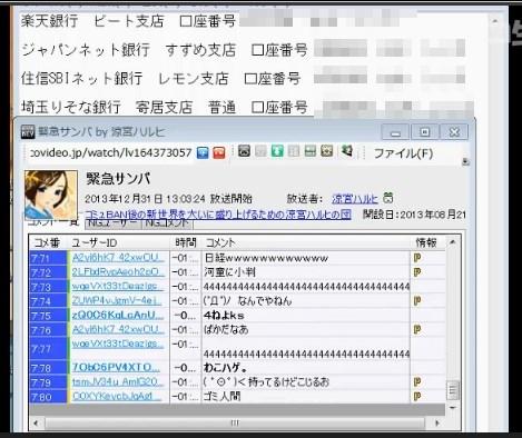 2013-12-31_13-1-51_No-00(2).jpg