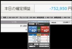 2014-1-10_23-43-15_No-00.jpg