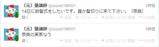2014-1-11_20-2-29_No-00.jpg