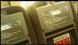 2014-1-11_22-38-39_No-00.jpg