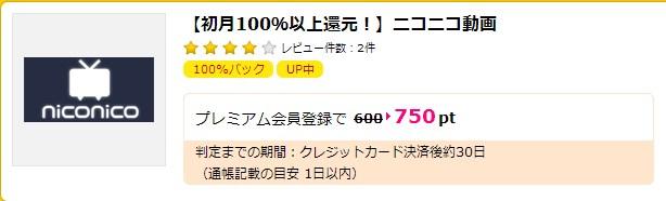 2014-1-12_11-30-18_No-00.jpg