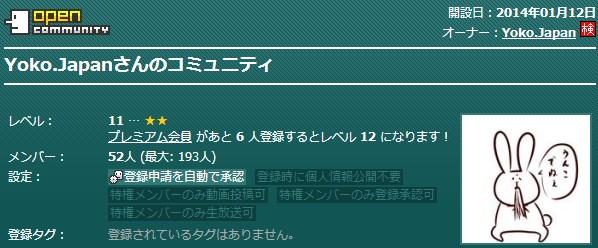 2014-1-13_18-55-56_No-00.jpg