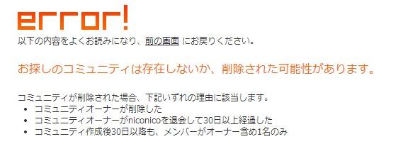2014-1-13_19-0-5_No-00.jpg