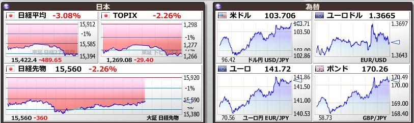 2014-1-14_23-17-20_No-00.jpg