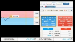 2014-1-17_13-57-20_No-00.jpg