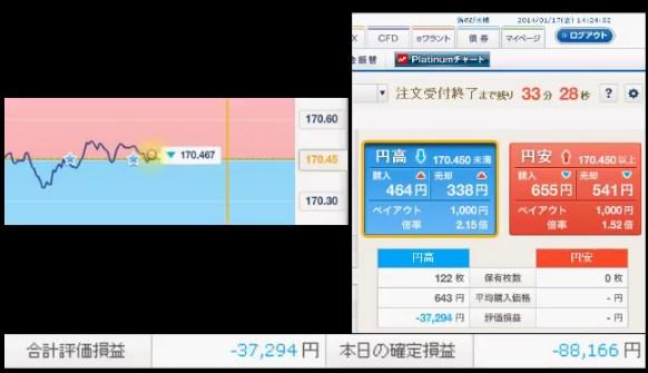 2014-1-17_14-24-36_No-00.jpg