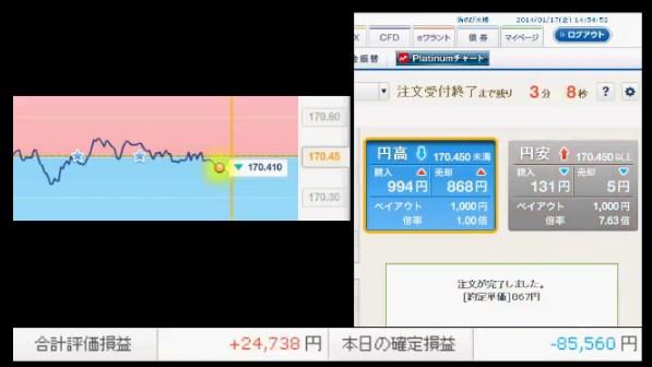 2014-1-17_14-54-57_No-00.jpg