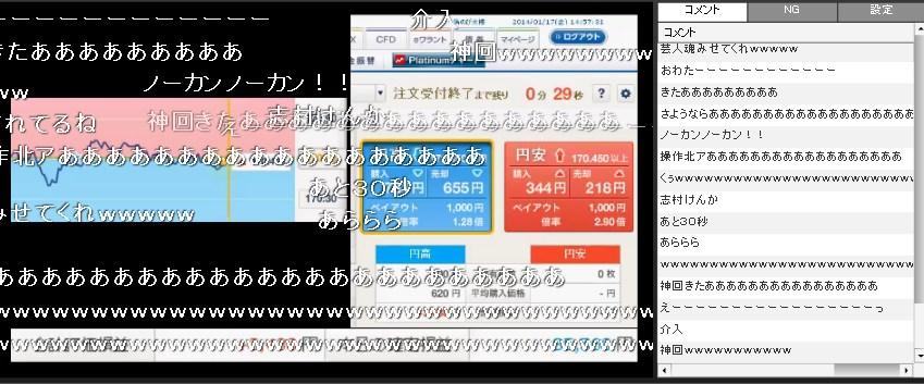 2014-1-17_14-57-37_No-00.jpg