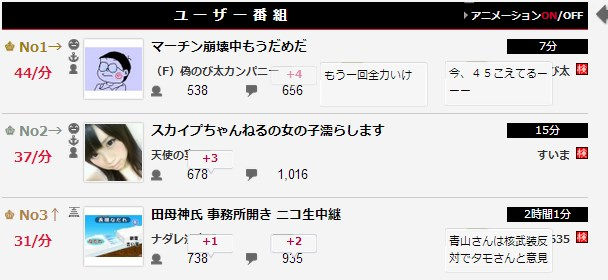 2014-1-17_15-1-22_No-00.jpg