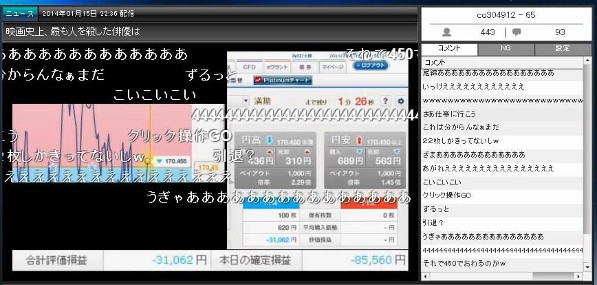 2014-1-17_15-3-38_No-00.jpg