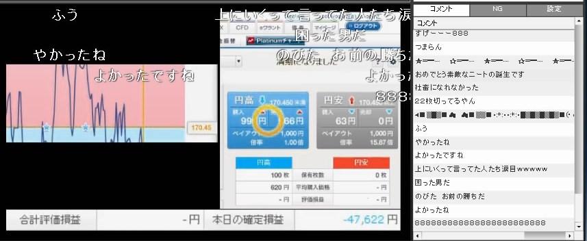 2014-1-17_15-4-58_No-00.jpg
