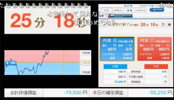 2014-1-17_18-32-48_No-00.jpg