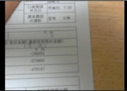 2014-1-18_22-11-35_No-00.jpg