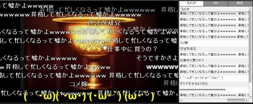 2014-1-18_22-55-59_No-00.jpg