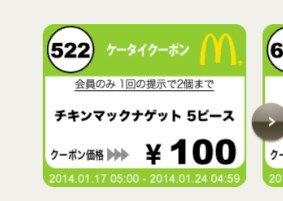 2014-1-18_23-25-3_No-00.jpg