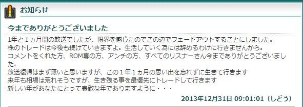 2014-1-1_20-12-37_No-00.jpg