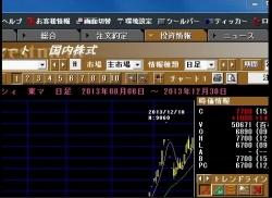 2014-1-1_3-33-6_No-00.jpg