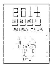 2014-1-1_5-12-20_No-00.jpg