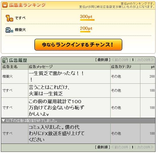 2014-1-20_10-3-3_No-00.jpg
