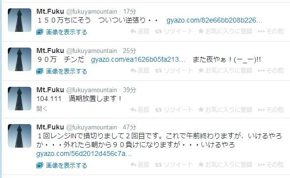 2014-1-20_10-33-37_No-00.jpg
