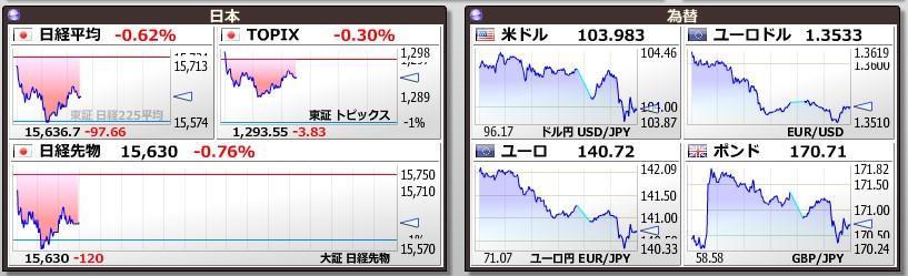 2014-1-20_12-1-26_No-00.jpg