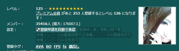 2014-1-20_13-41-39_No-00.jpg