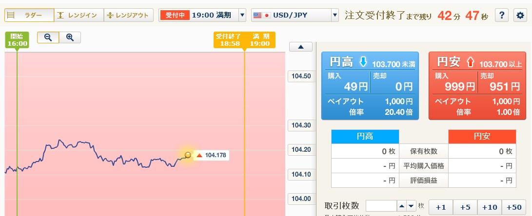 2014-1-20_18-15-15_No-00.jpg