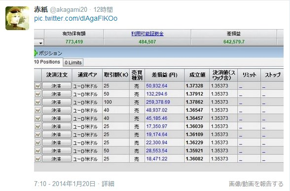 2014-1-20_19-35-27_No-00.jpg