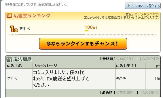 2014-1-20_9-49-17_No-00.jpg
