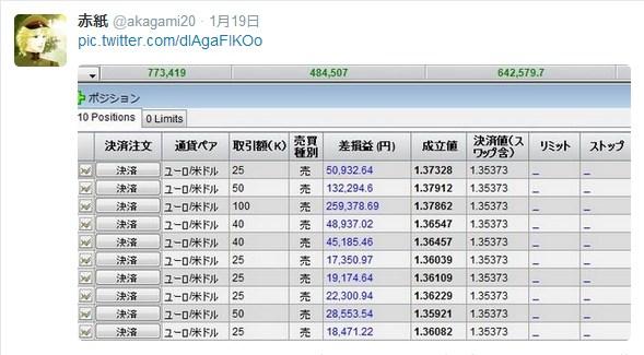 2014-1-21_10-48-32_No-00.jpg