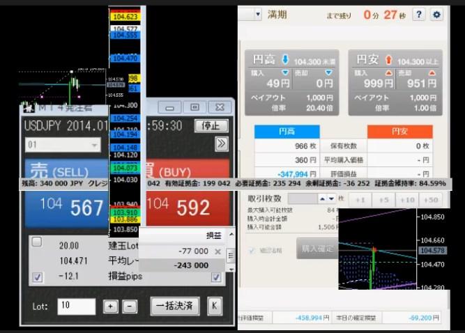 2014-1-21_10-59-39_No-00.jpg