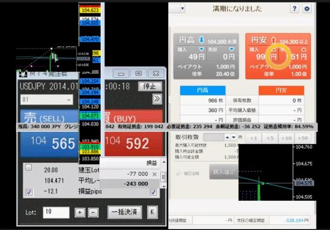 2014-1-21_11-0-29_No-00.jpg
