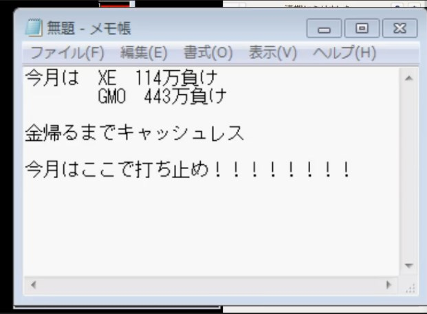 2014-1-21_11-24-31_No-00.jpg