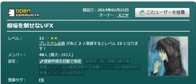 2014-1-21_19-25-19_No-00.jpg
