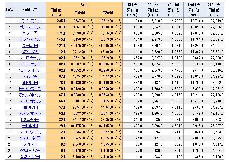 2014-1-21_7-22-10_No-00.jpg
