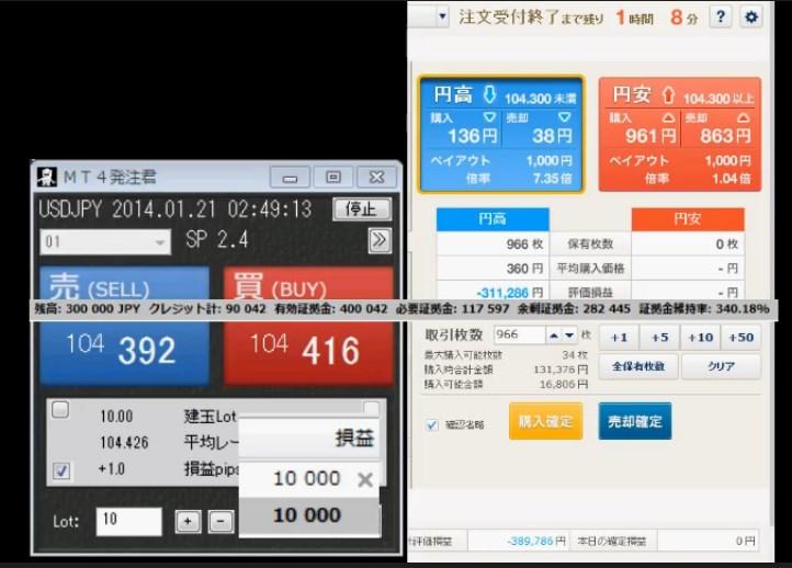 2014-1-21_9-49-26_No-00.jpg