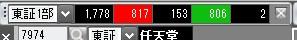 2014-1-22_14-17-29_No-00.jpg