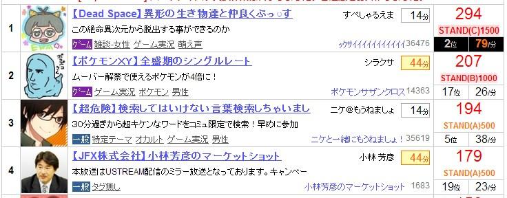 2014-1-22_20-45-47_No-00.jpg