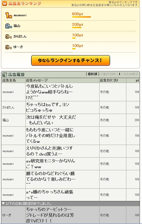 2014-1-22_20-48-4_No-00.jpg