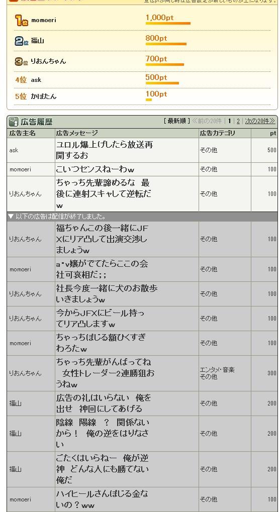 2014-1-22_21-49-56_No-00.jpg
