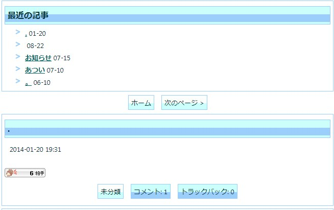2014-1-22_7-56-43_No-00.jpg