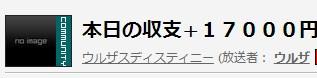 2014-1-2_15-54-56_No-00.jpg