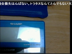 2014-1-2_15-59-8_No-00.jpg