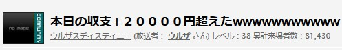 2014-1-2_17-54-51_No-00.jpg