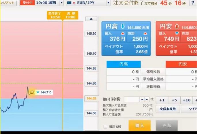 2014-1-2_18-13-4_No-00.jpg