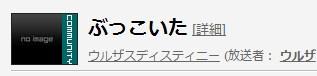 2014-1-2_21-15-29_No-00.jpg
