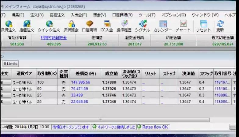 2014-1-2_22-31-2_No-00.jpg